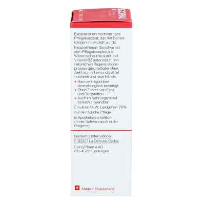 Excipial Repair Sensitive Creme  bei deutscheinternetapotheke.de bestellen