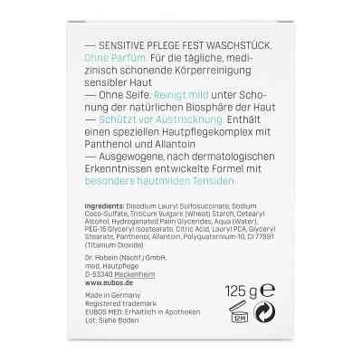 Eubos Sensitive Fest  bei deutscheinternetapotheke.de bestellen